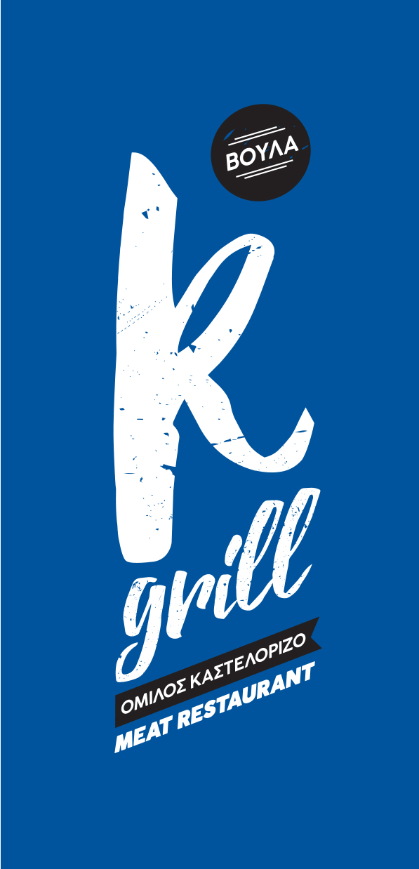 Kgrill Logo new final out1
